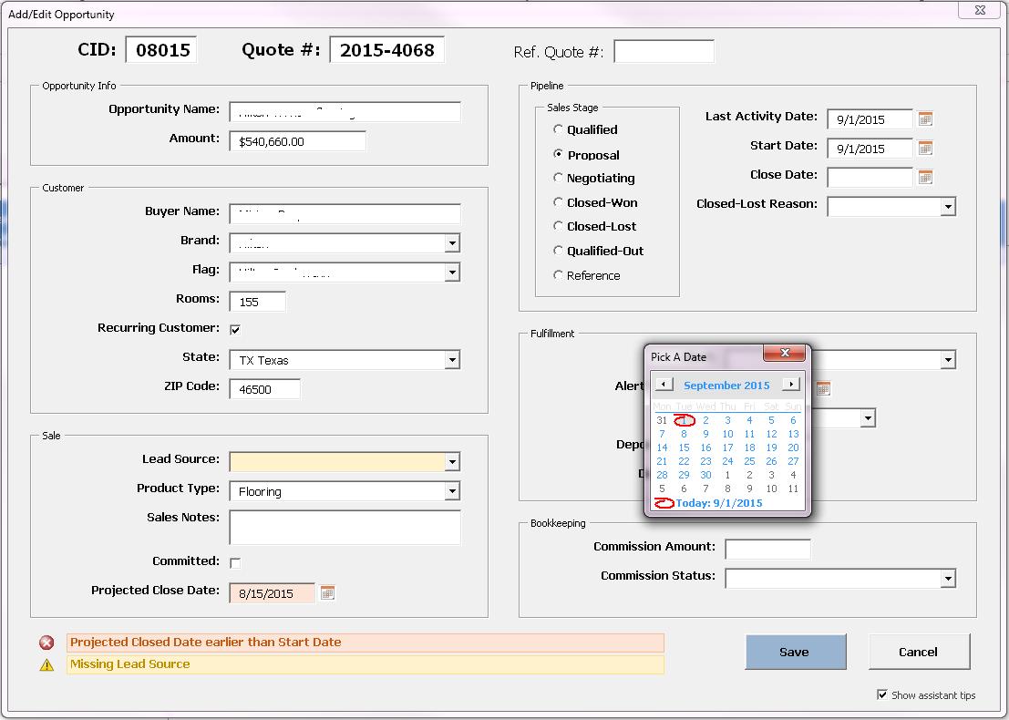 פרוייקט תוכנה מבית אקסלנץ טכנולוגיות - ניהול מערך המכירות
